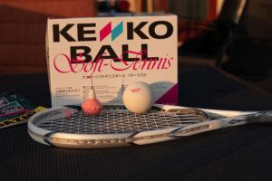 uthc softtennis usingen. Der besondere Tennisball, Schläger und Luftpumpe im Set